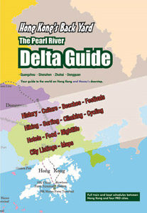 Pearl-River-Delta-Guide_Front_sm