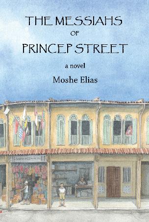 me-FC-The-Messiahs-of-Princep-Street